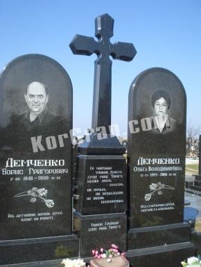 Памятник_468