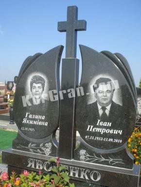 Памятник_470