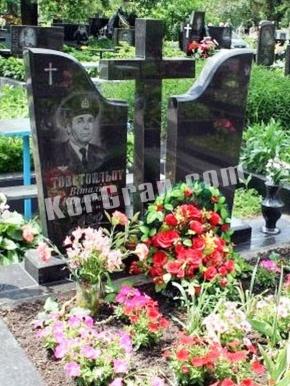 Памятник_471