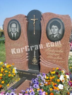 Памятник_473