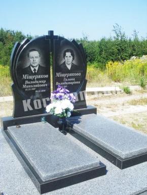 Памятник_478