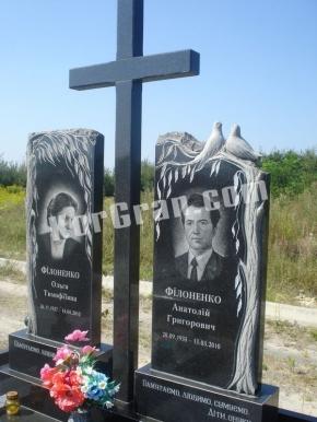Памятник_480