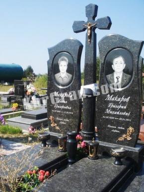 Памятник_481