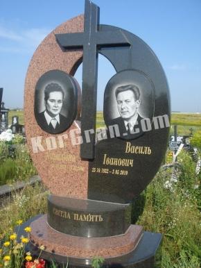 Памятник_483