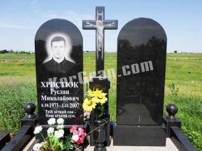 Памятник_489