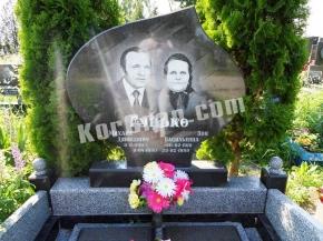 Памятник_490