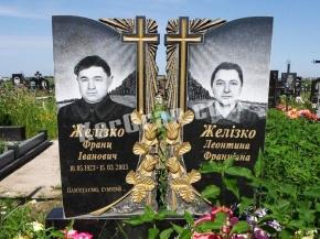 Памятник_492