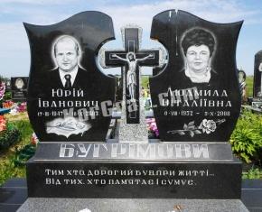 Памятник_495