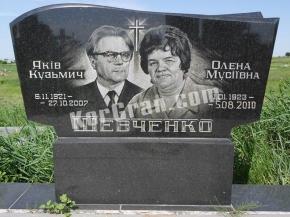 Памятник_500