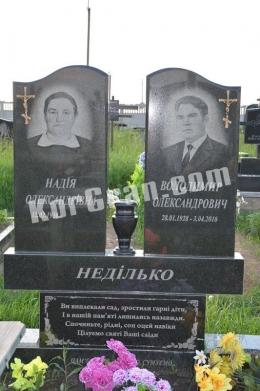Памятник_402