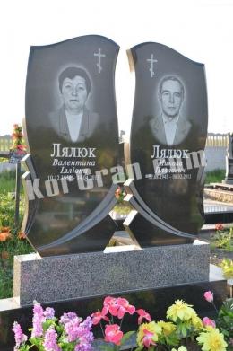 Памятник_411