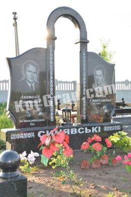 Памятник_427