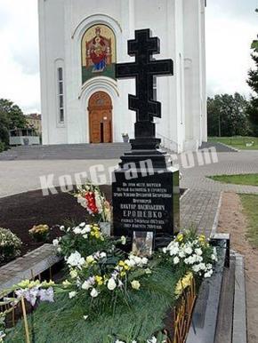 Гранитный крест K_765