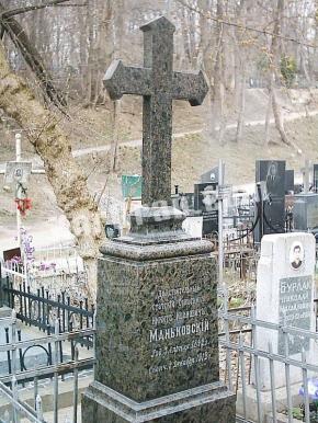 Гранитный крест K_772