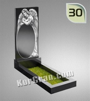Художественный Памятник V_30