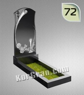 Художественный Памятник V_72