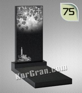 Художественный Памятник V_75