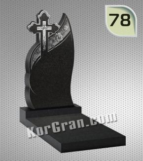 Художественный Памятник V_78