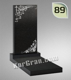Художественный Памятник V_89