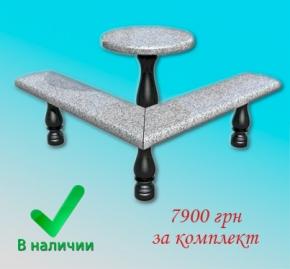 SLN-03 - Купить круглый стол на могилу с угловой лавкой на балясинах_1