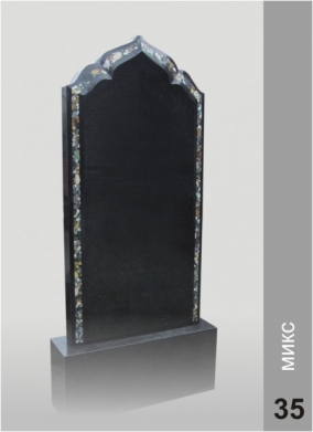 Памятник MZ_35