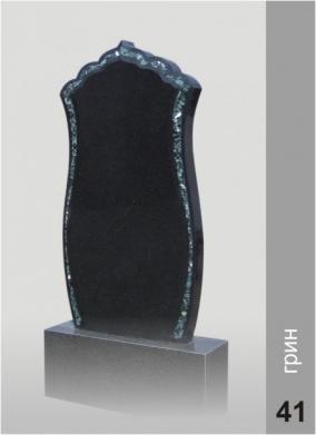 Памятник MZ_41